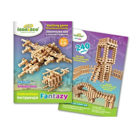 IGROTECO Fantasy 120 Building Set